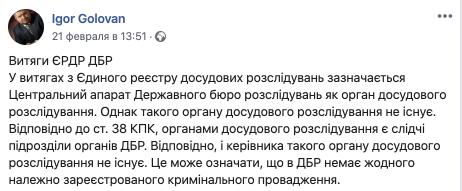 Задача нашей реформы - изменить ментальность прокуроров, - Рябошапка - Цензор.НЕТ 5853