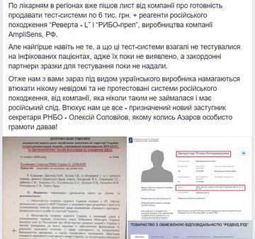 Правительство Литвы объявило режим экстремальной ситуации из-за коронавируса - Цензор.НЕТ 6264