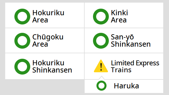 JR-West service status has been updated for the Limited Express Trains as of 2/27 at 4:23. Click the URL for details. http://global.trafficinfo.westjr.co.jp/en/expresspic.twitter.com/44LqmlTu6s