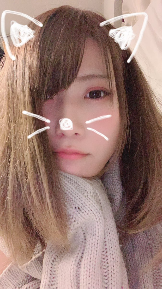 utami0914 photo