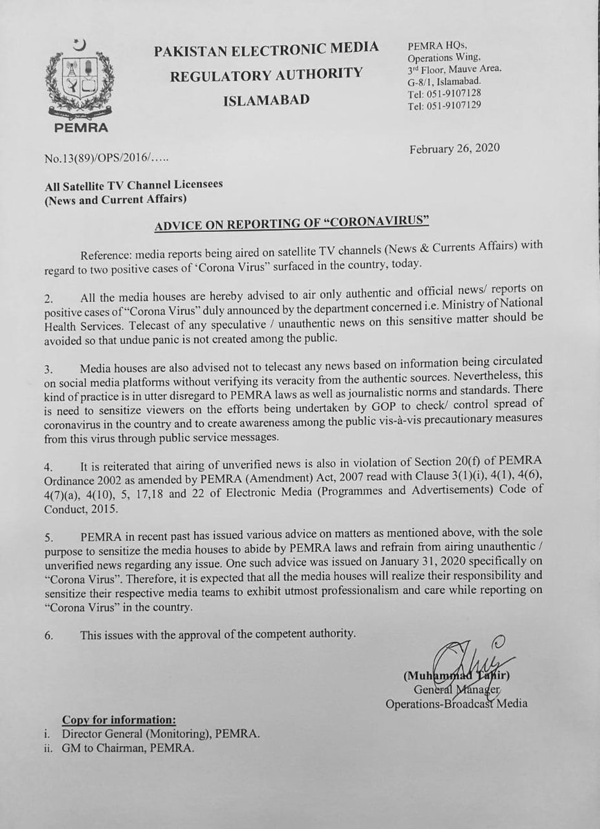 """PEMRA has issued advice on reporting of """"CORONAVIRUS""""  Be Careful before breaking the news about Unverified Cases to avoid any undue panic in general public pic.twitter.com/nnHIfUDa0z"""