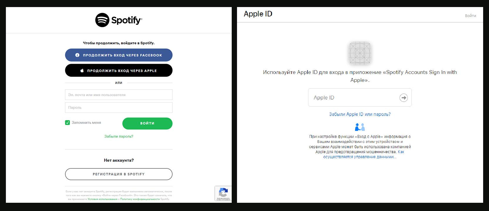 Как войти в даркнет через айфон hyrda скачать тор браузер бесплатно на русском языке для windows 8 hydra