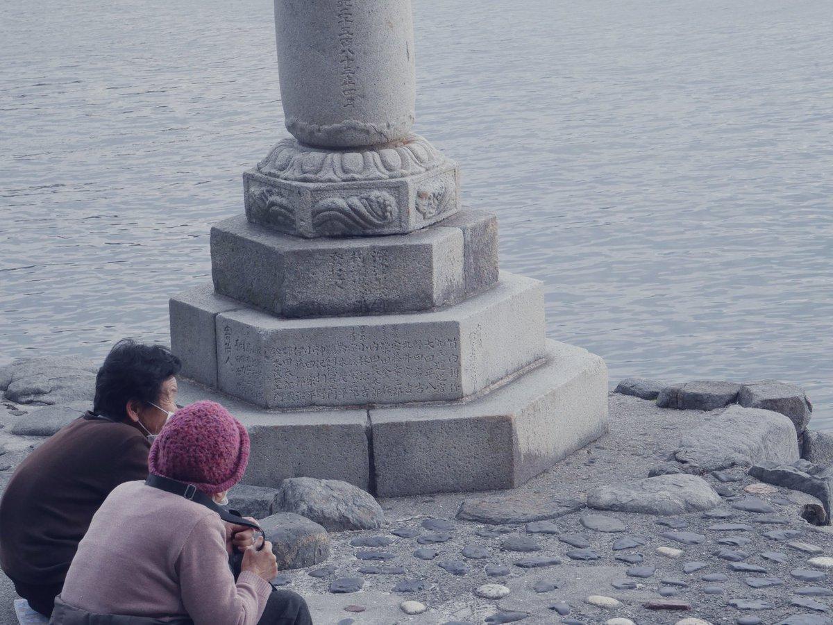 ノスタルジックな世界に憧れて。  #写真好きな人と繋がりたい #カメラ好きな人と繋がりたい #愛知 #竹島 #蒲郡 #ノスタルジック #ファインダー越しの私の世界 #キリトリセカイ #photo #LUMIX