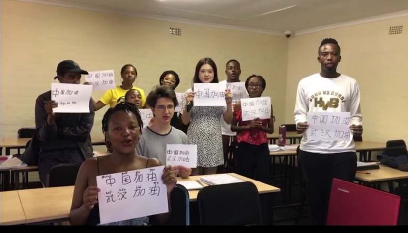 "Local teachers and students from #SouthAfrica have sent a message of encouragement to Chinese healthcare workers battling the novel coronavirus epidemic. They say ""I love you, China! Keep going China! China will win the battle against the epidemic."" #LongyuanSA"