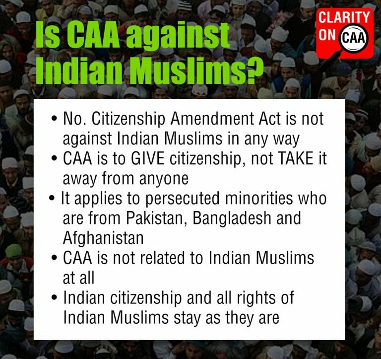 #ClarityOnCAA Is CAA against Indian Muslims?  ➡NO. CAA isn't against Indian Muslims in any way  ➡CAA is to give citizenship , not TAKE it away from anyone, their indian citizenship & all rights stay as they are  ➡CAA isn't related to indian muslims at all #IAmIndianISupportCAA