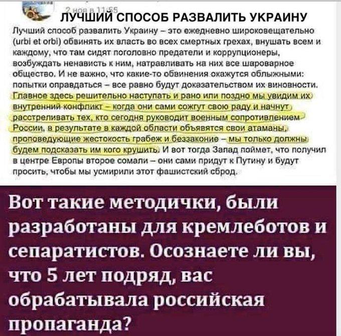 """Какой мир? Это будет просто капитуляция. Фээсбэшники прямо говорили: """"Нам Донбасс и Крым не нужен - нам нужна вся Украина"""", - агент СБУ Сугерей - Цензор.НЕТ 1213"""