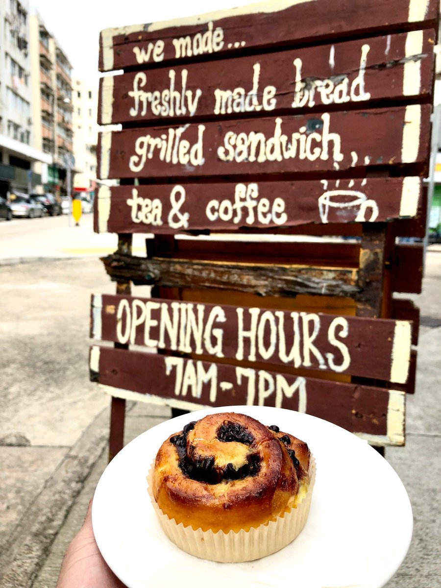 Nice little bakery. Love their raspberry roll. (@ Village Bakery in Mui Wo) https://www.swarmapp.com/c/jiIWAd54Barpic.twitter.com/Rd5ocQnxDQ
