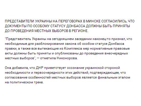 Якщо Зеленський скаже, то мені вистачить двох хвилин, щоб написати заяву, - Загороднюк про свою можливу відставку - Цензор.НЕТ 1261
