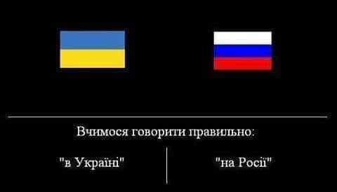 """""""Увертюры"""" Макрона в адрес Путина могут привести к уменьшению давления на Россию: для Украины сложилась """"подвешенная"""" ситуация, - Волкер - Цензор.НЕТ 4806"""