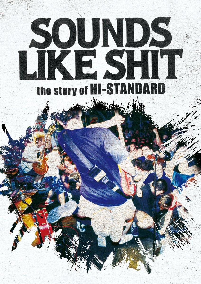 【4/22発売】Hi-STANDARDドキュメンタリー映画「SOUNDS LIKE SHIT : the story of Hi-STANDARD」DVD 通常盤と2枚組の2形態でリリース決定!▶ 2枚組のスペシャルディスクの内容は「ATTACK FROM THE FAR EAST 3」詳▶ #ハイスタ