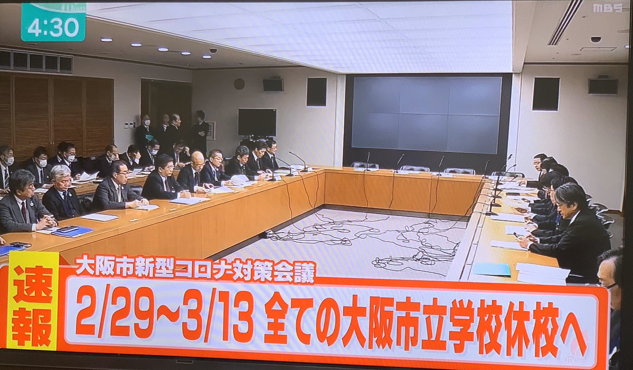 画像,大阪市も全校休校やって(><) https://t.co/ZP0ti5LX7m。