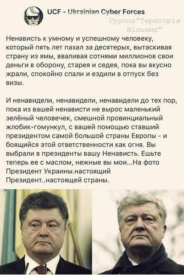 Бессодержательные допросы ГБР в очередной раз доказали, что дела против Порошенко - это фарс для давления на лидера оппозиционной политической силы, - адвокаты Порошенко - Цензор.НЕТ 4945