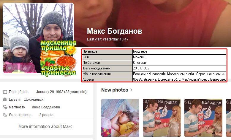 """""""Увертюри"""" Макрона на адресу Путіна можуть привести до зменшення тиску на Росію: для України склалася """"підвішена"""" ситуація, - Волкер - Цензор.НЕТ 867"""