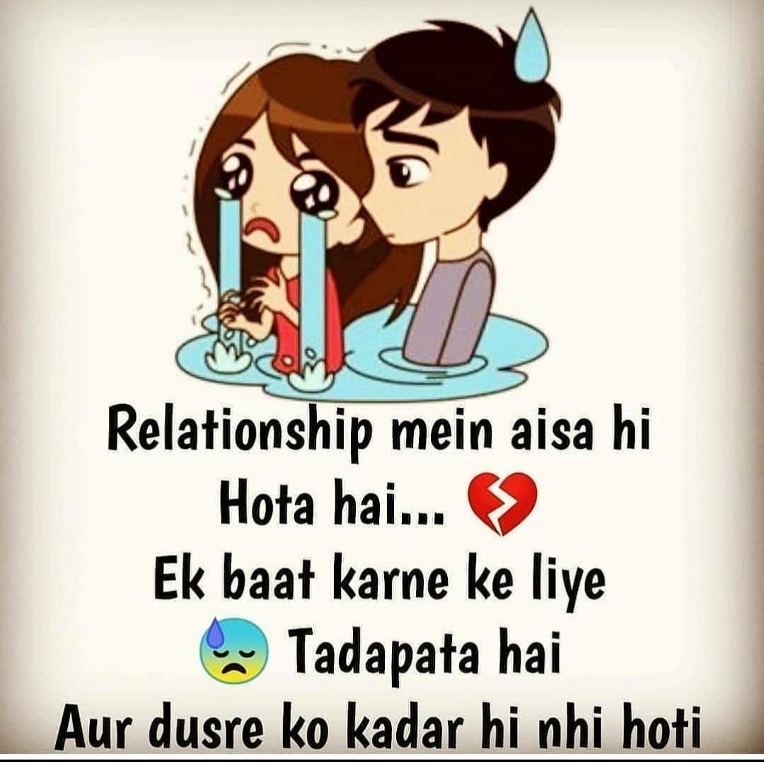 #love #couple #cute #adorable #kiss #kisses #hugs #romance #forever #girlfriend #boyfriend #gf #bf #bff #together #photooftheday #happy #me #girl #boy #beautiful #instagood #instalove #loveher #lovehim #pretty #fun #smile #Xoxocotlán
