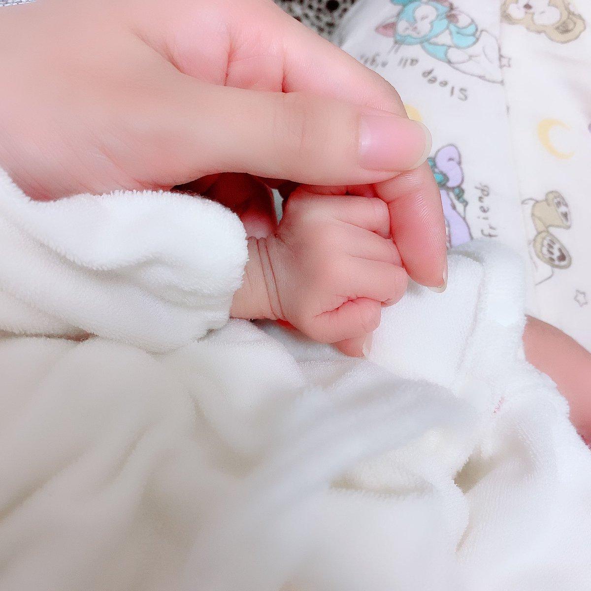 【ご報告】この度、無事女の子を出産しました。母子ともに健康で、元気に生まれてきてくれて安心しました。とても幸せです♡温かく見守って頂けたらうれしいです。今後も応援よろしくお願いします。