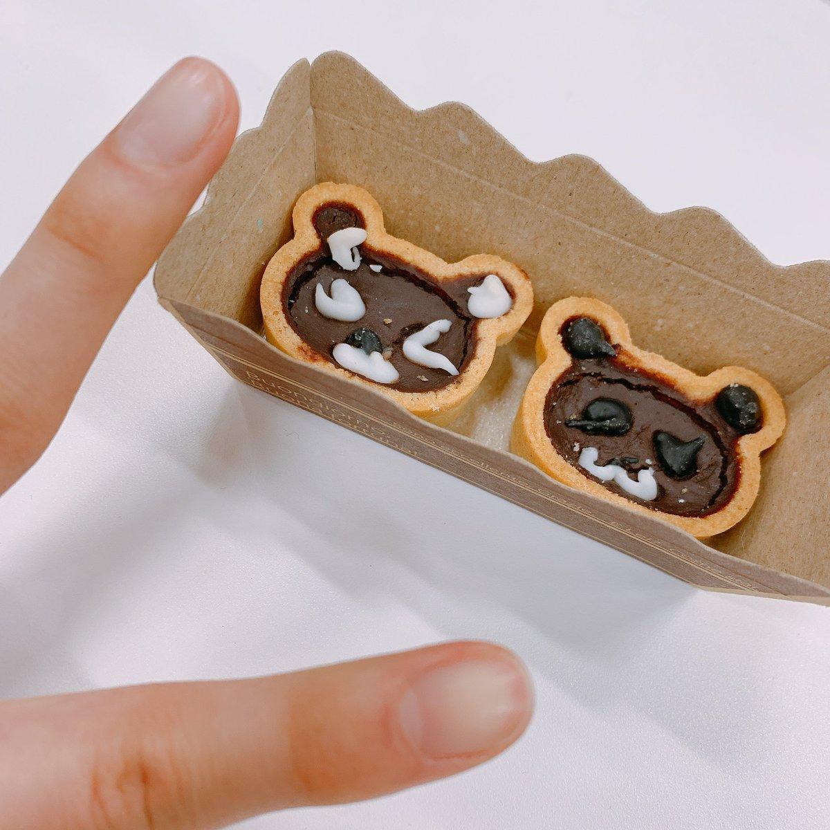 (🌟)そしてねそしてねみてー!さらに嬉しいことあったの!同じ事務所のみずなちゃん(@mizuna_Skawa )からチョコ頂いたの🍫ありがとうね〜◎#音泉女子高生