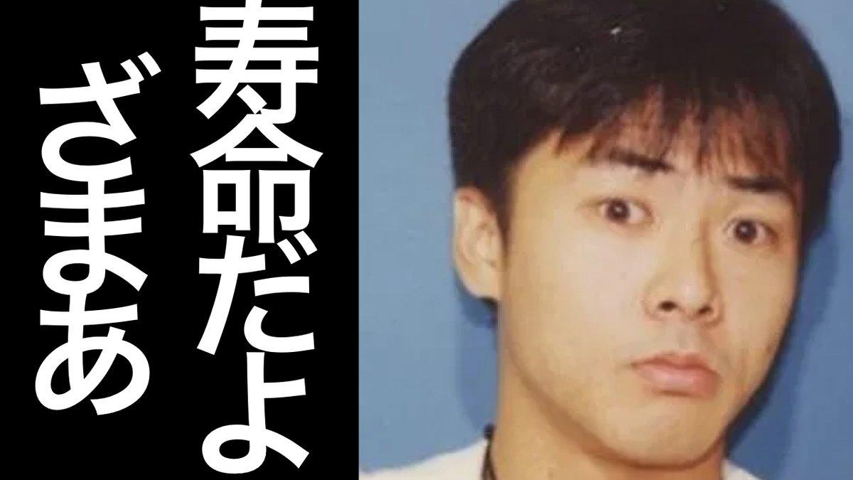 成子 フォーク 敬太郎 坂 de ダンス 桶田
