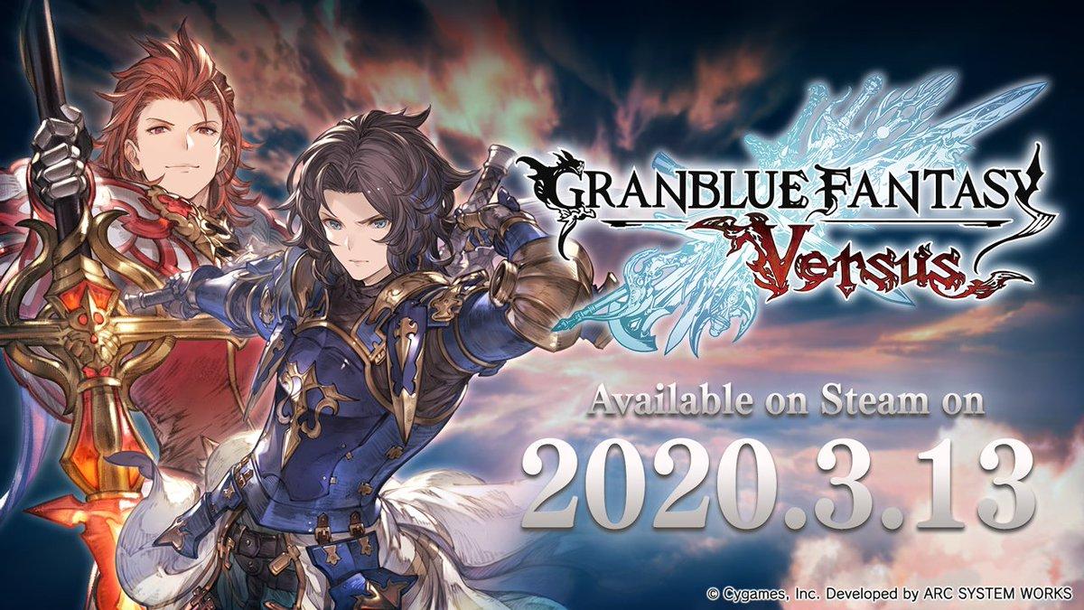 「グランブルーファンタジー ヴァーサス」Steam版の配信決定!