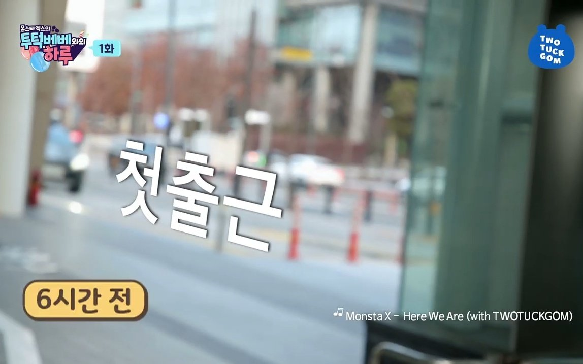 Omg so the new Twotuckgom OST for this series is called 'Here We Are (with TWOTUCKGOM)'? <br>http://pic.twitter.com/akajZkB7Ug