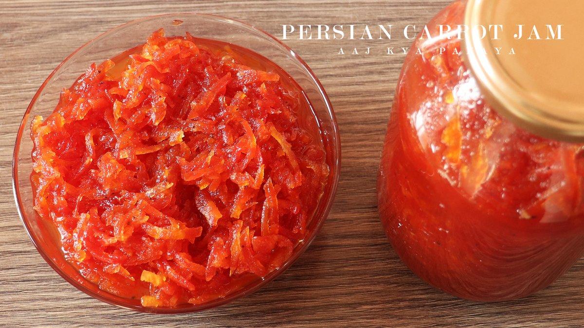 Share with your loved ones. ❤️  Full Recipe:    #carrotjam #carrotjamrecipe #gajarkamurabba #murabba #sweet #yummy #jam #marmalade #fruitjam #jams