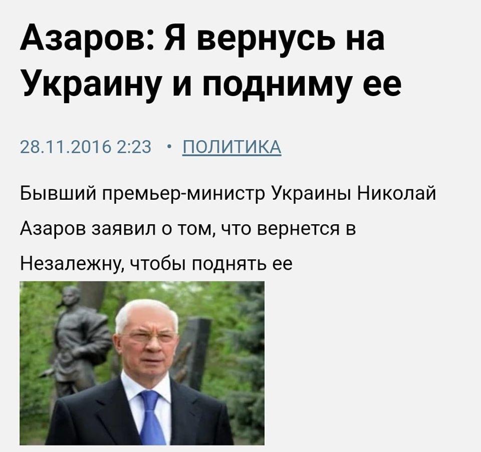 Верховенство права, боротьба з корупцією та ефективне управління, - група послів G7 опублікувала план підтримки реформ в Україні - Цензор.НЕТ 1618