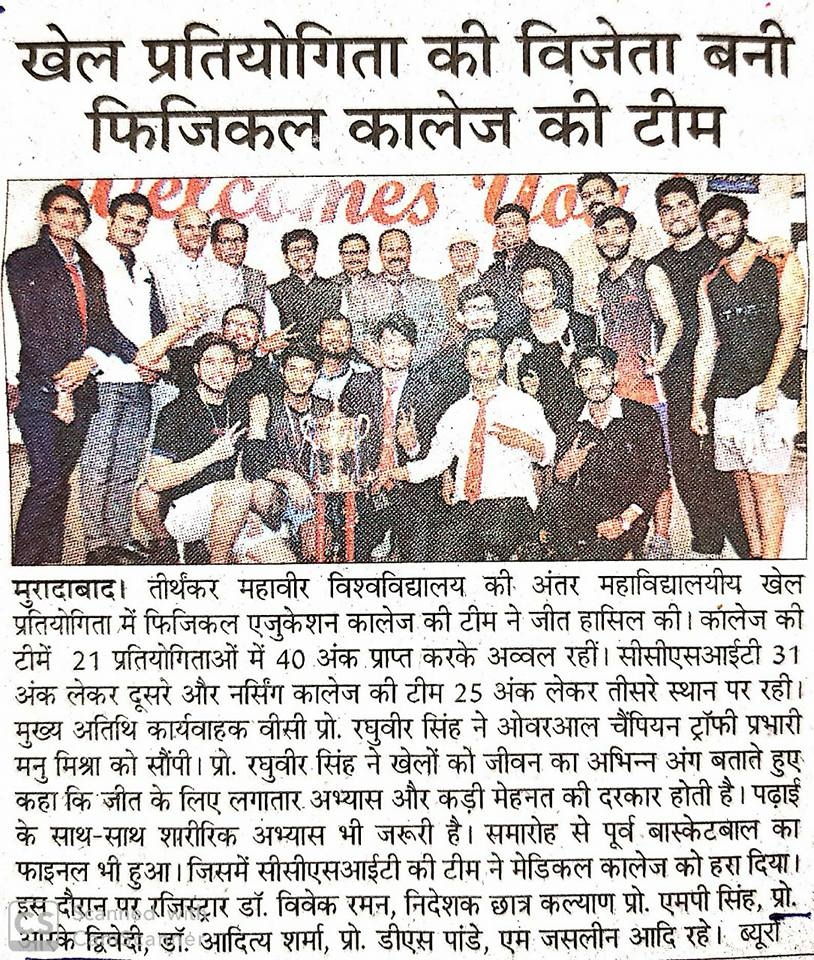 Big achievement of college of computing Sciences and information technology Teerthanker Mahaveer University Moradabad. pic.twitter.com/zGHFqZqZov