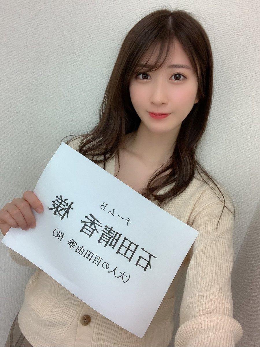 """石田晴香@はるきゃん on Twitter: """"朗読劇『いつもの帰り道』顔合わせ ..."""