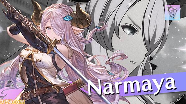 """『グラブル VS』DLCキャラ""""ナルメア""""のPVが公開。Steam版も日本時間3月14日に発売決定!"""