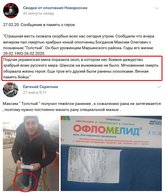 Від початку доби найманці РФ не порушували режиму припинення вогню на Донбасі, - Міноборони - Цензор.НЕТ 7285
