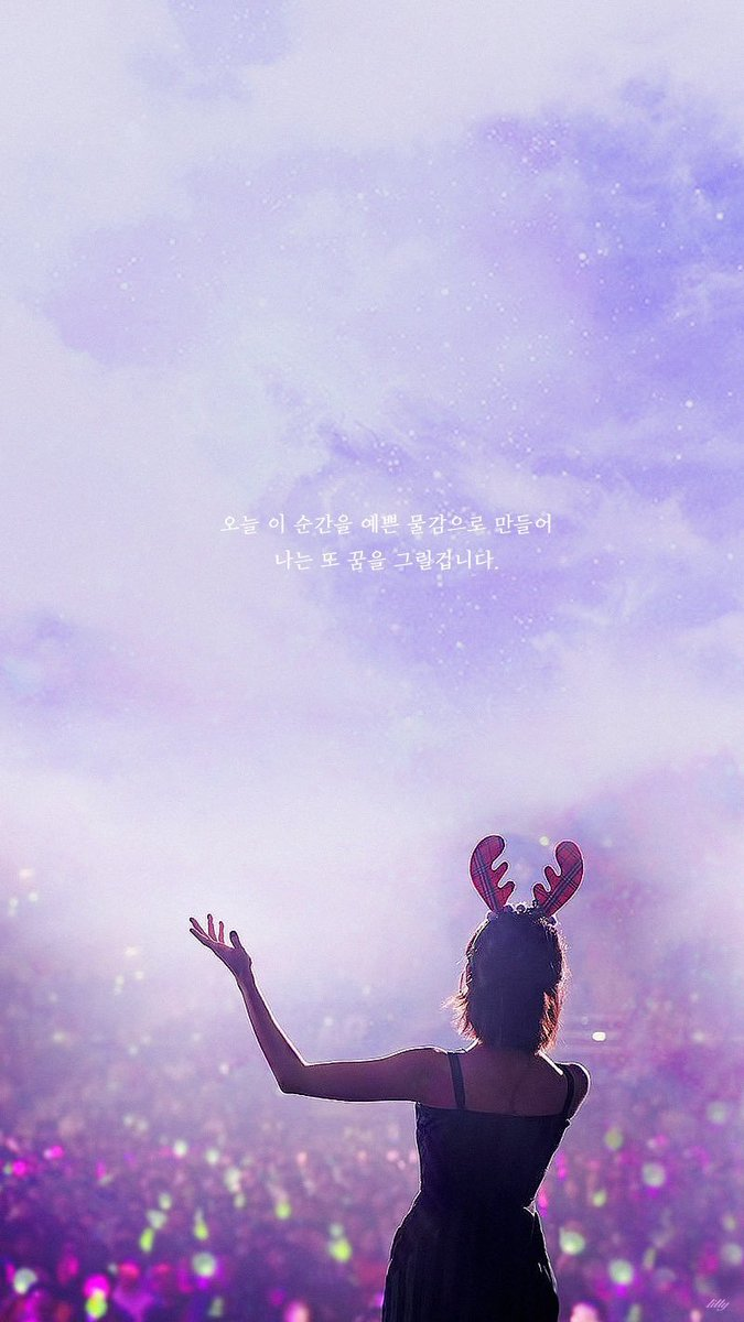 When the lights on she's IU, she gives us happiness and hope. She's creates music to inspire and fill our hearts but she's also Jieunie, an ordinary girl who wants peace and find her happiness to her family. But at the end of the day we just love her even more  <br>http://pic.twitter.com/x4fzeIGN0o