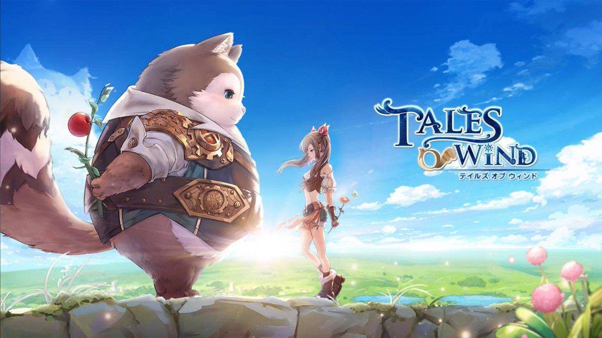 #Tales Of Wind# Commencez votre voyage et embarquez dans des aventures avec vos amis! pic.twitter.com/fF0GZoIM38