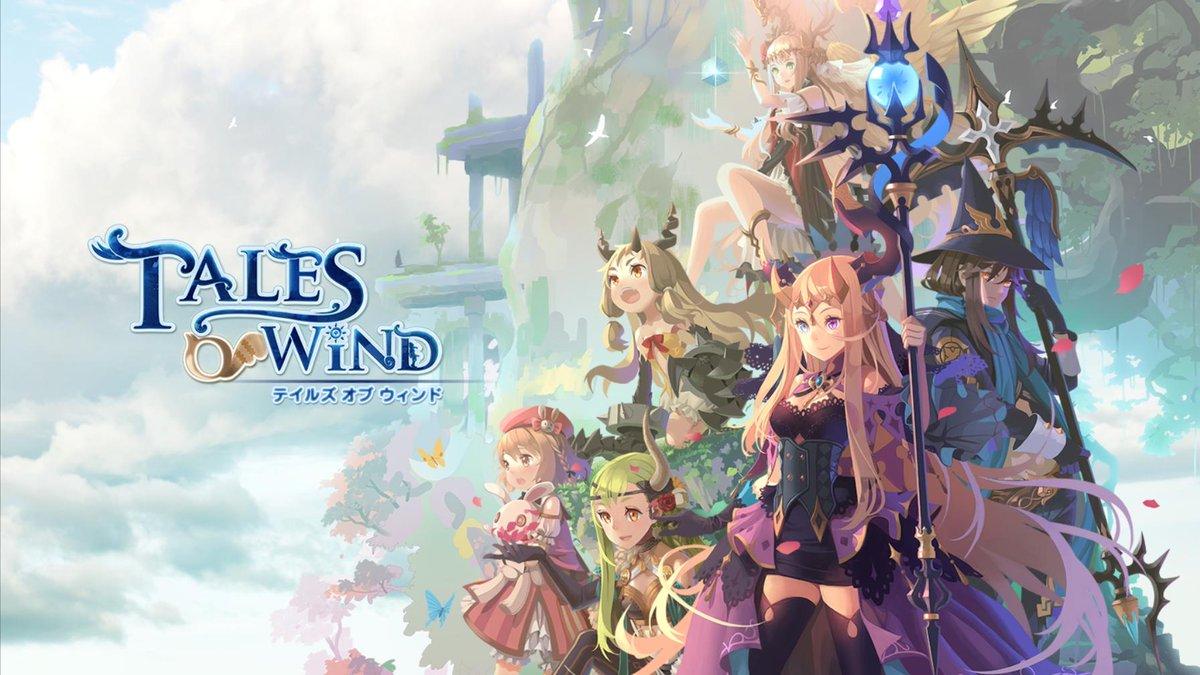 #Tales Of Wind# Brich gemeinsam mit deinen Freunden auf eine Reise ins Abenteuer auf! pic.twitter.com/egaLEVytcG
