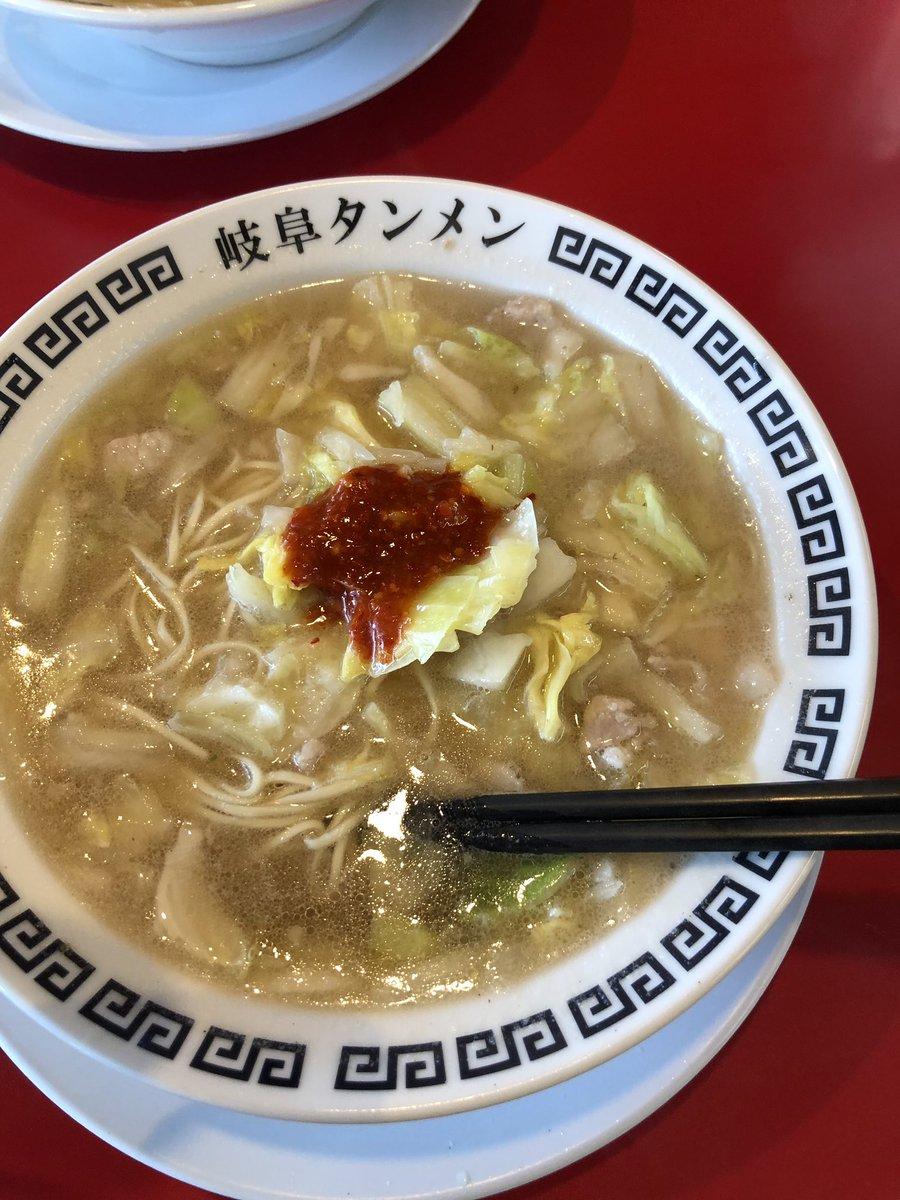 明日は大阪にいます(*^^*)今日は名古屋やたから、これ食べた。もうこれはよ関東圏進出してや。わしもうこれしか食べれん体に改造されとる。