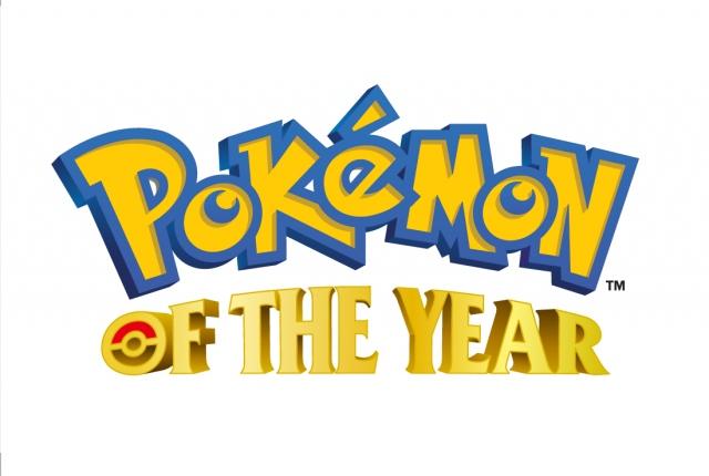 3000RT:【結果発表】全890種類『ポケモン』初の人気投票、1位はゲッコウガ『ポケモン・オブ・ザ・イヤー』の結果が発表。16年の『ポケモン総選挙720』に続いてゲッコウガが1位に輝いた。