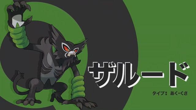 1000RT:【発表】『ポケモン剣盾』、新たな幻ポケモン「ザルード」公開あく・くさタイプのわるざるポケモン。ポケモン映画にも登場が予告されており、28日のおはスタで最新映像が公開される。