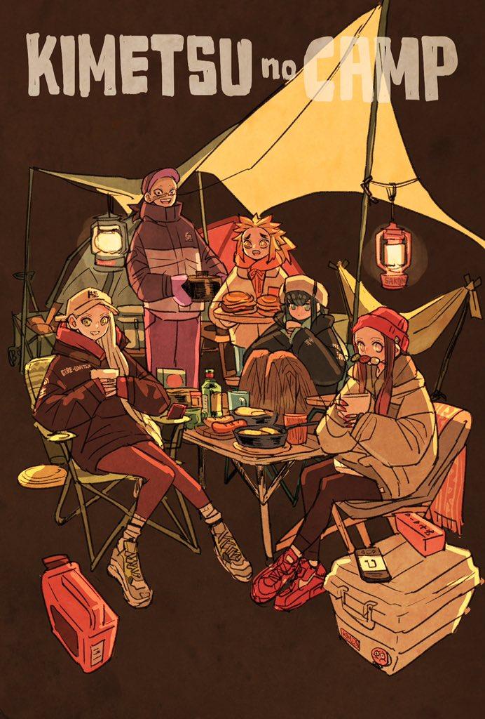 お兄ちゃん大好き組でキャンプ