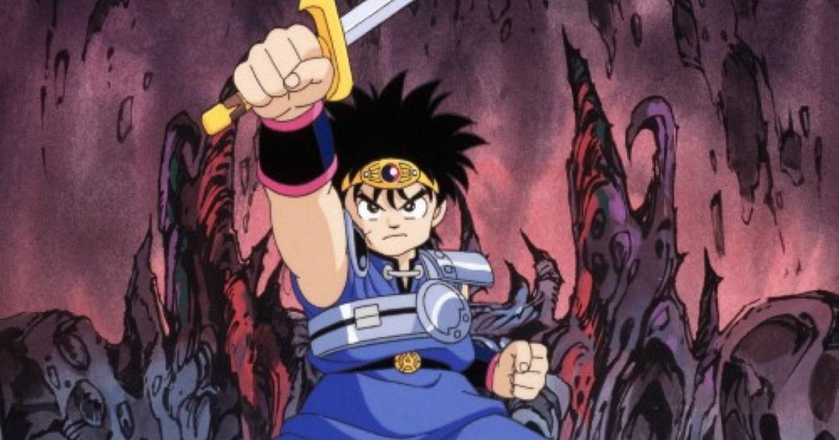 200RT 新作公開前にありがたい……! 1991年放送のアニメ「ドラゴンクエスト ダイの大冒険」、3月1日から「GYAO!」で無料配信スタート
