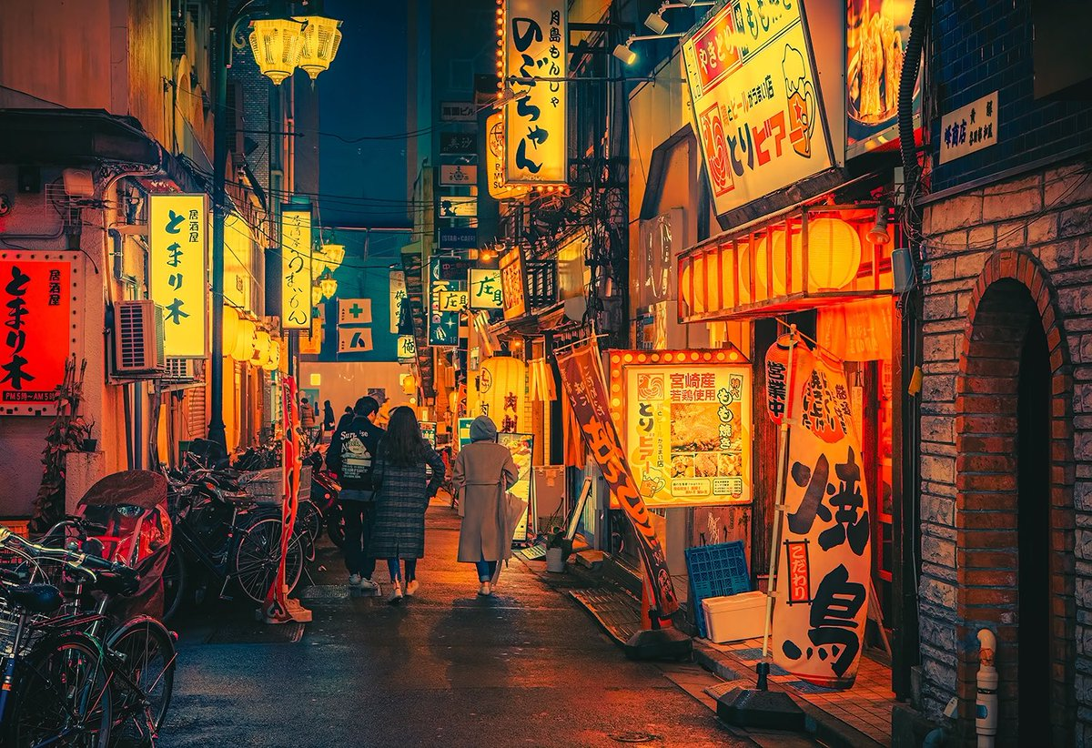Road of Gold III. Location: #tokyo #japan. Part of my Dream World #photography  series. #night
