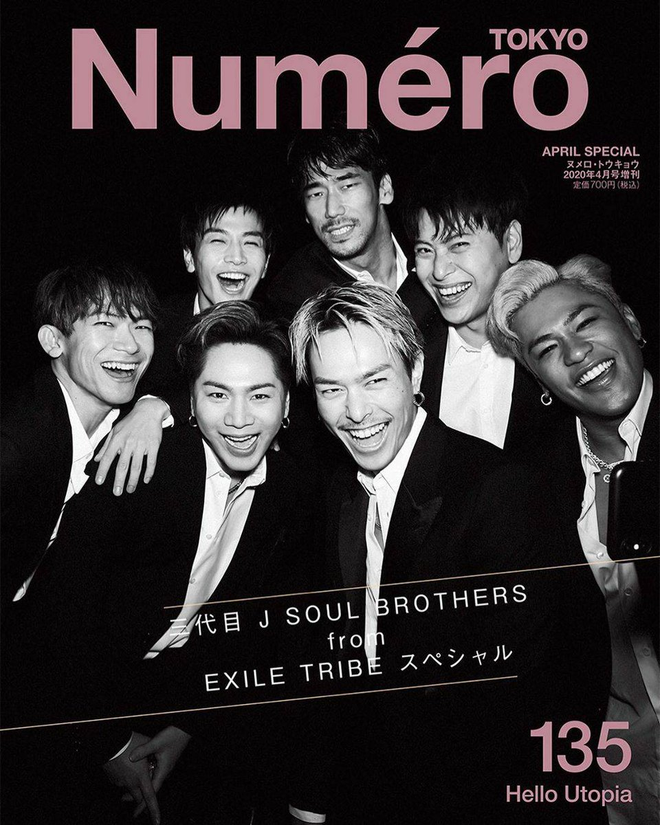 【明日】2/28発売「Numero TOKYO」4月増刊表紙;三代目J SOUL BROTHERS●僕らの7つのダイアリー7人7様の魅力を最大限に引き出したフォトストーリーとインタビューを全24Pの大ボリュームでお届け!📖予約受付中三代目JSB表紙ver⏩