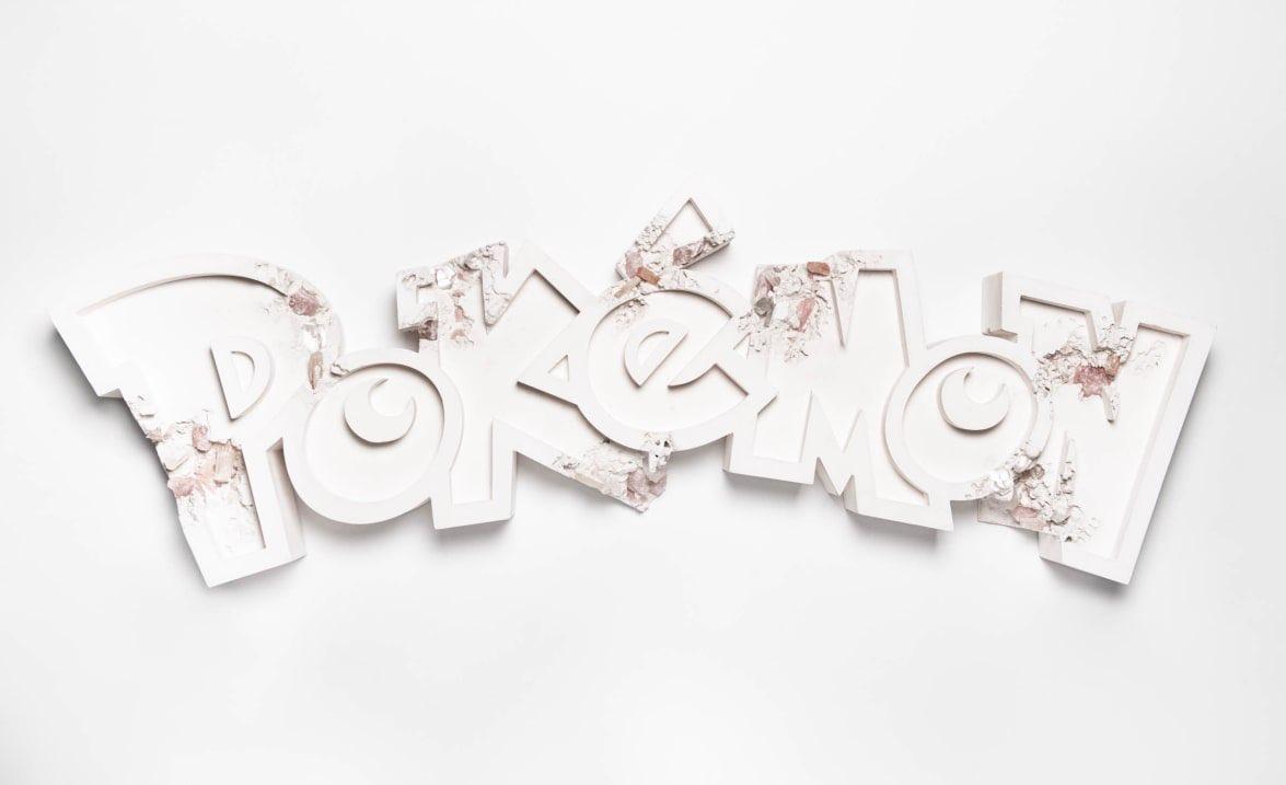 ポケモンとダニエル・アーシャムのプロジェクトが始動。現代アーティストとのコラボは初