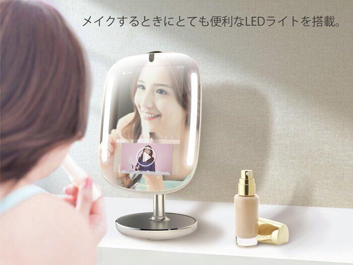 ハイミラーミニという鏡強すぎる、、!肌分析してくれて結果から最適な化粧品教えてくれたり自然光とか室内のシーン別に明るさ切り替えられるらしい😭おまけに音楽聴けてインスタ見れてYouTube再生できるとかもはや鏡の域超えてて理解不能。笑amazonで15000円くらいでした(買う)