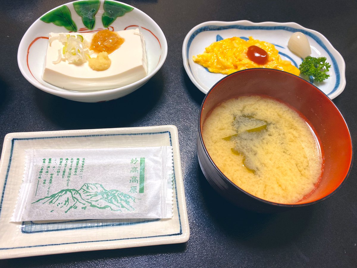 #2020ここは行くべき14都県新潟の妙高市にある「まつや旅館」で食べた朝ごはん…!!めっちゃ健康的なのに美味しくて毎日食べたいなあって思いました☺️特にお米が美味しくて…!!二杯三杯おかわりしちゃった✨ご飯が美味しいって最高!