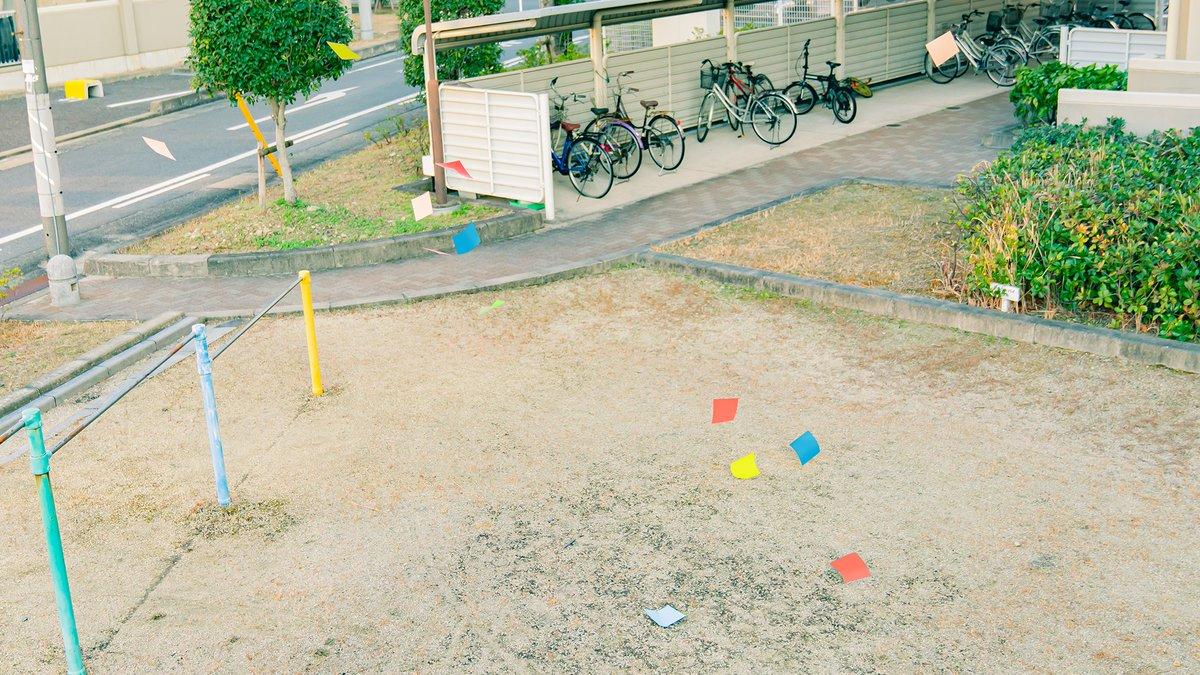 test ツイッターメディア - #いい写真を撮るのでフォローしてください #被写体募集 #ダイソー #写真好きな人と繋がりたい  #キリトリセカイ  #写真の奏でる私の世界  #広がり同盟  #ポートレート  #東京カメラ部  #色とりどり  インスタもどうぞ  https://t.co/EmaQDUjMtN https://t.co/s3gQKld0YM