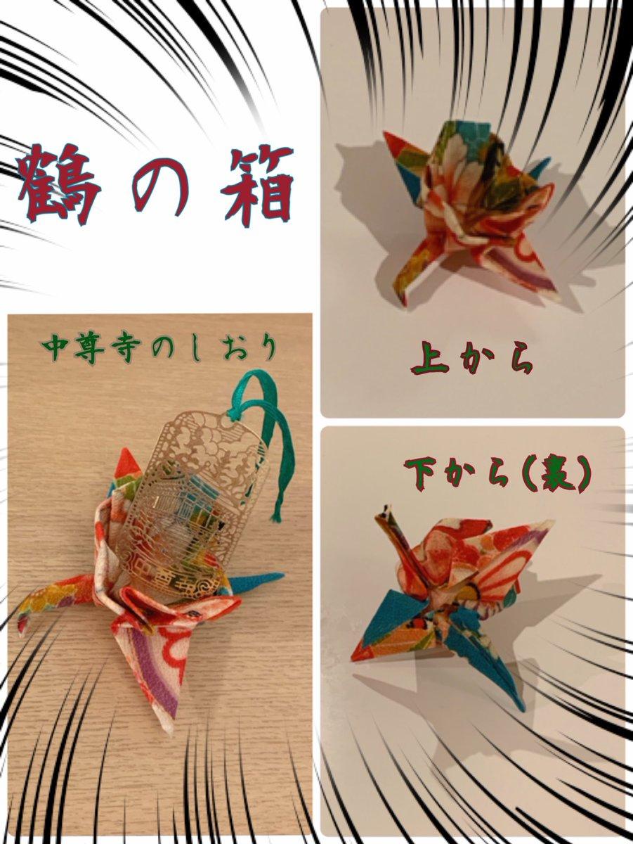 【Blog更新】 鶴の箱。工藤由愛: おはようございます(*^^*)こんにちは( ﹡・ᴗ・ )こんばんは(๑ ᴖ ᴑ ᴖ ๑)工藤由愛です🐙昨日のブログを見て下さった皆さん、いいねをして下さった皆さん、コメントを書いてくださった皆さん、ありがとうございます…  #juicejuice