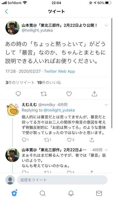 えむ こ ヲチ 105