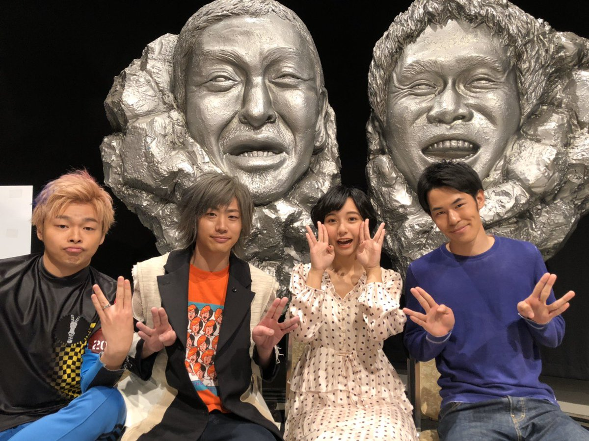 ダウンタウンDX見ていただいた方ありがとうございました!!浜田さんに神戸いじりしていただけで光栄でした😂凄く楽しかったです!!写真は東海オンエアのお三方と🥰🙏