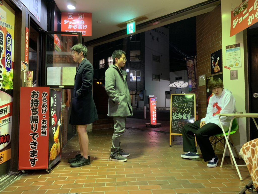 引っ越ししてから全く行かなくなってしまった阪大近くに久々に来て、うわぁ懐かしい!とか言いながら撮った一枚。なんかおかしい。