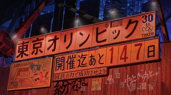 """遂に本日AKIRAの日。予言的中度がすご過ぎて元々レジェンドなアニメAKIRAがよりレジェンドになりそう>アニマックスが""""東京オリンピック開催迄あと147日""""の日に「AKIRA」を放送"""