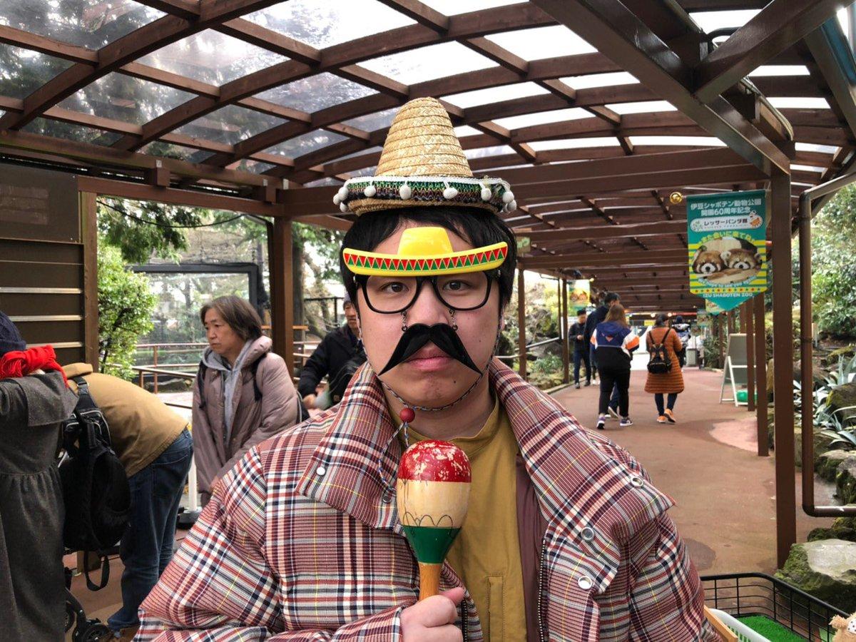 【未公開ツイート】メキシコのタモリさん〜真顔Ver〜#この投稿をRTで粗品プレゼント