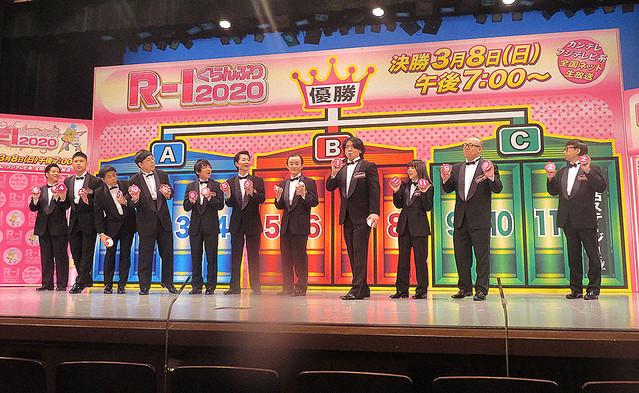 1000RT:【新型肺炎】『R‐1ぐらんぷり』無観客で開催、関西テレビが発表観客を入れず、演出の内容も変更を含め検討中だという。なお、3月8日の生放送での中継は予定通り行われる。